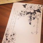 こんなの貰ったら絶対嬉しい!ステキな結婚式招待状の返信アイディア20選♡