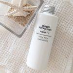 プチプラなら続けられる♡透明肌になれる「最新美白化粧水」9選