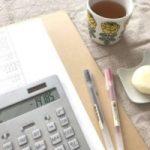 インスタグラムで話題沸騰!楽しく家計管理できる家計簿グッズ特集☆