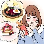 飯テロに対抗!食べ物の写真を見続けると逆に食欲が減ることが判明!!