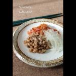 ネバネバでキレイに♡納豆に秘められた美容効果とレシピ集☆
