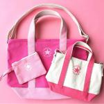 女の子はやっぱりピンクが好き♡ピンク祭り限定アイテムを今すぐチェック♪