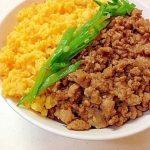 金欠の強い味方!簡単、美味しい、さらに美容にも効果ありの「どんぶり飯」絶品レシピ♡