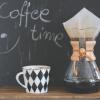 自宅で美味しい珈琲を。ドリップコーヒーのコツをつかんで自宅で一番美味しいとこを独り占め♡