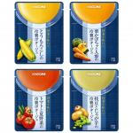 忙しい朝にピッタリ♪カゴメ「冷製 野菜を味わうポタージュセット」☆朝ごはんの満足感がUPする簡単・美味しい4種類!