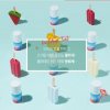 夏気分のリップカラー発見!韓国コスメMISSHAの2018夏限定、新作「アイスドロップ ティント」は要チェックです♡