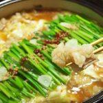 """簡単&美味しい!毎日食べたい絶品""""鍋""""のアレンジレシピ♪"""