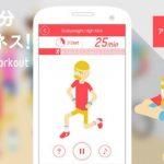 人気のダイエットアプリ12選!ダイエットをサポートし、成功へ導いてくれる☆