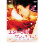 冬に観たくなるおすすめ恋愛映画8選♪寒い日はお家で映画DAY