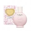 香りが素敵なボディミルク♡全身から自然といい香りを漂わせよう