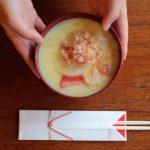 お正月に向けて「お雑煮」レシピ特集☆定番からアレンジレシピまで紹介!