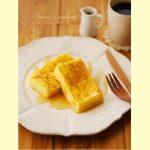 幸せ朝ごはん♡超絶美味しい『フレンチトースト』の定番~アレンジレシピ集♡