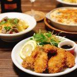 家飲みで簡単で作れるレシピ!日本酒に合うおつまみ特集♪