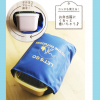 """【DAISO】夏のお弁当対策!""""巻く保冷剤""""でひんやりをキープ!"""
