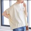 気になる体型はトレンドの「ゆったり」でカバー!これを着てれば安心なTシャツをご紹介♪