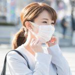 マスクのニオイが気になる!マスクが臭う原因&対策を一挙紹介
