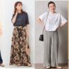 【2020年夏】今すぐマネしたい!大人女子の最新おしゃれパンツスタイル特集