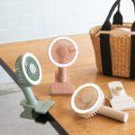 夏の必需品、挟んで使うおすすめの「クリップ式携帯扇風機」を厳選して紹介♪
