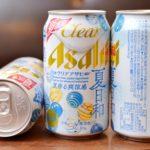 【2020夏】絶対に飲むべき!宅飲みにおすすめ「缶チューハイ&ビール」15選