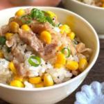 【絶品】お米と具材を混ぜるだけ!超簡単「激ウマ混ぜご飯」レシピ10選