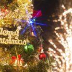 【2020年関東編】イルミネーションやクリスマスマーケットなど。クリスマスのおすすめデートスポット10選♪