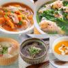 【時短】食べてきれいに!10分以内で完成できる「美肌スープ」レシピをご紹介♪