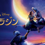 【Amazonプライムビデオ】夢の世界が現実になる♡大人女子におすすめの「ディズニー実写映画」5選