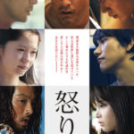 【Netflix(ネットフリックス)】観ないと損する!大人女子におすすめの「名作映画」(邦画)5選