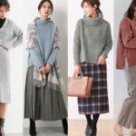 秋冬の定番カラーを着こなす!大人女子にぴったりの「グレーコーデ」おすすめ10選
