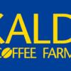【KALDI】新作商品が最強♡売り切れ前にGETしたい「カルディ爆売れ商品」10選