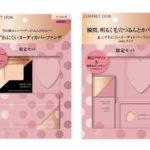 【数量限定】コフレドールの人気ベースメイクセットが「ピンク」デザインになって新発売♪