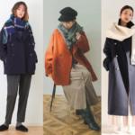【お手本】おしゃれ大人女子から学ぶ「Pコート×マフラー」着こなし術10選