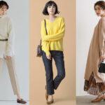 【簡単】大人の高見えコーディネート♡冬から春にかけたパターンを一挙にご紹介!