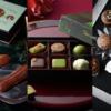 【絶品】2021年はお取り寄せでゲット♡おすすめ「ご褒美バレンタインチョコレート」10選
