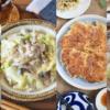 【絶品】今が一番美味しい♪おすすめ「白菜」レシピ10選