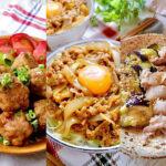 【節約】お買い得な「豚こま肉」を有効活用!レパートリーに加えたい絶品レシピ10選