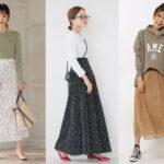 【2021春】大人女子が着る!「ドットスカート」のおすすめ春コーデ10選