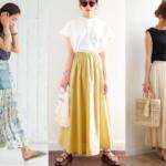 【2021年夏】海沿いデート×ロングスカート|大人女子のデートコーデの幅が広がる着こなし方を伝授