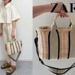【ZARA購入品】おしゃれさんのおすすめバッグ「ウーブン トートバッグ」とは?