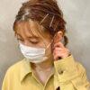 マスクに似合う「簡単前髪アレンジ」10選♡暑い夏の日も爽やか美人に♪