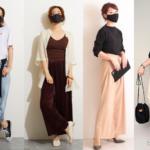 【30代女性】「黒マスク×女子会コーデ」10選|マスクの色と相性の良いおすすめアイテムをチェック✔︎