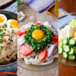 強烈に疲れた日の「冷やしうどんレシピ」10選 暑い日におすすめの絶品レシピを厳選