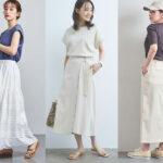 【2021夏】白スカートの「デートコーデ」10選♡ 大人女性に似合う爽やかで洗練された着こなしをご紹介!