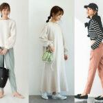 アラサー女子「春のバッグコーデ」10選♡ 新シーズンはバッグで気分一新!