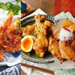 美肌になれる「鶏手羽レシピ」10選!節約やマンネリ解消にも♪