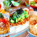 暑い日におすすめ「冷んやり麺レシピ」10選 ツルッとさっぱり人気レシピを紹介