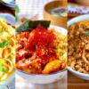 15分以内完成「やみつき丼レシピ」10選 忙しい日にもおすすめの料理を紹介