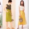「黄色スカートコーデ」10選|真夏のデートはビタミンカラーアイテムで決まり!