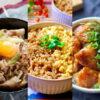 疲れて帰った日の「絶品丼レシピ」10選!簡単なのにめちゃ旨♡