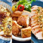格安鶏むね肉の「絶品作り置きレシピ」10選!お弁当のおかずにもぴったり♪